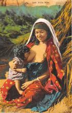 arb003326 - Arab Nude Postcard