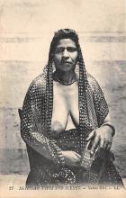 arb003334 - Arab Nude Postcard