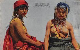 arb003372 - Arab Nude Postcard