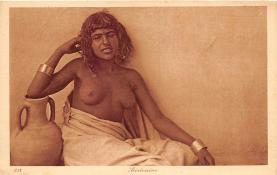 arb003380 - Arab Nude Postcard