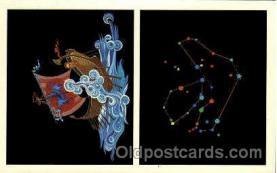 ast001024 - Argo Navis The Ship Astrology Postcard Post Card