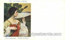 art100465 - Artist Maxence,Postcard Post Card