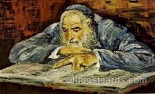art203049 - Artist Signed Morris Katz Judaic, Judaica, Postcard Post Card