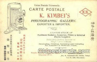cam001408 - K.Kimbeils Photographic Gallery Camera Postcard, Post Card Old Vintage Antique