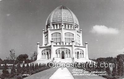 chr001249 - Churches Vintage Postcard