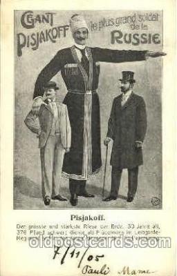Pisjakoff