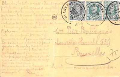 cir007255 - Te M'appelle Leon Heaviest Circus Post Card  back