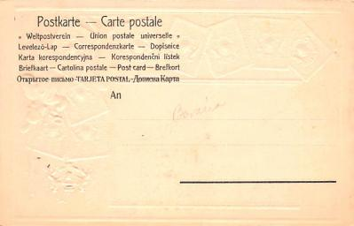 con002033 - Coin Postcard, Old Vintage Antique  back