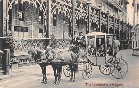 cir003255 - Circus Post Card, Old Vintage Antique Postcard