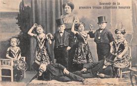 cir003307 - Circus Post Card, Old Vintage Antique Postcard