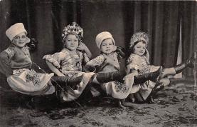 cir003347 - Circus Post Card, Old Vintage Antique Postcard