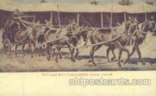 cir005119 - Buffalo Bill's Wild West Circus Postcard Post Card