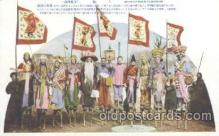 cir006123 - Circus Postcard Post Card Manghurias Customs