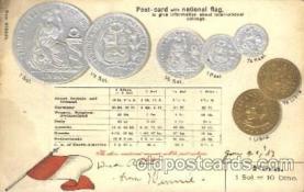 con001035 - Peru Coin Postcard Post Card