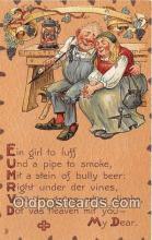 cps001177 - Couples Romance Vintage Postcard