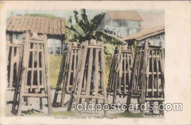 dea001007 - Chinese Execution Death Postcard Post Card