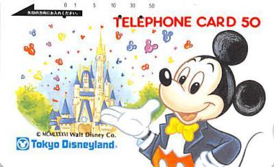 dis500027 - Telephone Card
