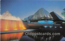dis001302 - Journey into Imagination  Postcard Post Card