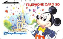 dis500001 - Telephone Card