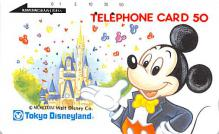 dis500027 - Telephone Card