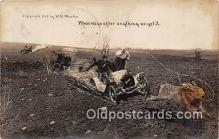 exa002283 - 1909 WH Martin Postcards Post Cards Old Vintage Antique