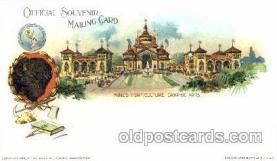 exp010009 - Pan American Exposition, Buffalo New York, NY 1901 Worlds Fair, Postcard Post Card