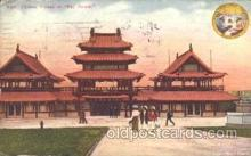 exp050092 - Chinese Village 1909 Alaska - Yukon Pacific Exposition Seattle Washington, USA Postcard Post Card