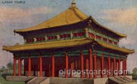 exp100059 - Chicago Worlds Fair Exposition 1933 - 1934, Postcard Post Card