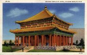 exp100060 - Chicago Worlds Fair Exposition 1933 - 1934, Postcard Post Card