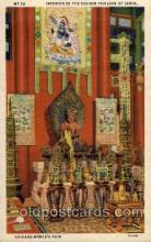 exp100100 - Chicago Worlds Fair Exposition 1933 - 1934, Postcard Post Card