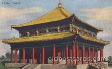 exp100159 - Lama Temple 1933 Chicago, Illinois USA Worlds Fair Exposition Postcard Post Card