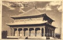 exp100175 - Replica of Chinese Golden Pavilion 1933 Chicago, Illinois USA Worlds Fair Exposition Postcard Post Card