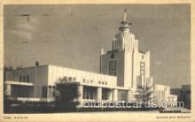 exp100225 - Illinois Host House 1933 Chicago, Illinois USA Worlds Fair Exposition Postcard Post Card