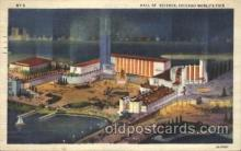 exp100234 - Hall of Science 1933 Chicago, Illinois USA Worlds Fair Exposition Postcard Post Card