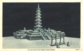 exp100240 - Altar of Green Jade Pagoda 1933 Chicago, Illinois USA Worlds Fair Exposition Postcard Post Card