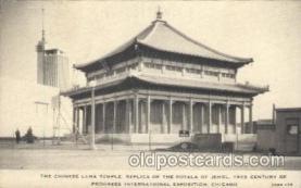 exp100257 - Sky Ride 1933 Chicago, Illinois USA Worlds Fair Exposition Postcard Post Card