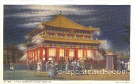 exp100265 - 1933 Chicago, Illinois USA Worlds Fair Exposition Postcard Post Card