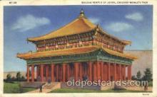 exp100272 - Golden Temple of Jehol Chicago Worlds Fair 1933, Exposition Postcard Post Card
