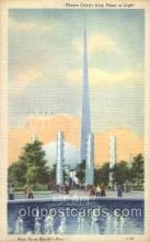 exp150316 - Perisphere and Helicline at Theme Center 1939 New York USA, Worlds Fair Exposition, Postcard Post Card