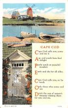 eyy000807 - Post Card Old Vintage Antique
