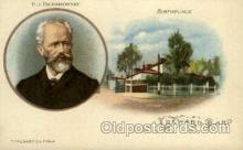 fam100026 - P.J. Tschaikowsky, birthplace Famous People Postcard Post Card