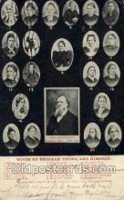fam100261 - Wives of Brigham Young Famous People Old Vintage Antique,  Postcard Post Card