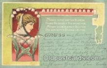 gsa001085 - Gruss Aus Postcard Post Card