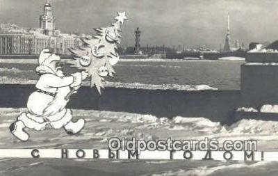 hol003464 - Santa Claus Postcard, Chirstmas Post Card Old Vintage Antique Carte, Postal Postal