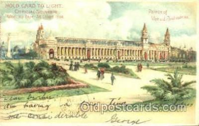 htl005001 - Palace of Varied Industries Hold to Light Postcard Postcards