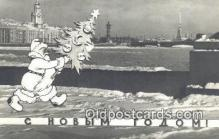 hol003464 - Santa Claus Postcard, Chirstmas Post Card Old Vintage Antique Carte, Postal Postal