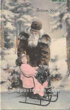 hol017213 - Santa Claus Postcard Old Vintage Christmas Post Card