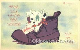 hol050253 - Christmas Postcard, Post Card Old Vintage Antique Carte, Postal Postal
