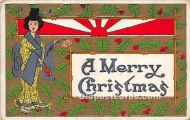 hol050765 - Christmas Holiday Postcard
