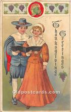 hol061807 - Thanksgiving Old Vintage Antique Postcard Post Card